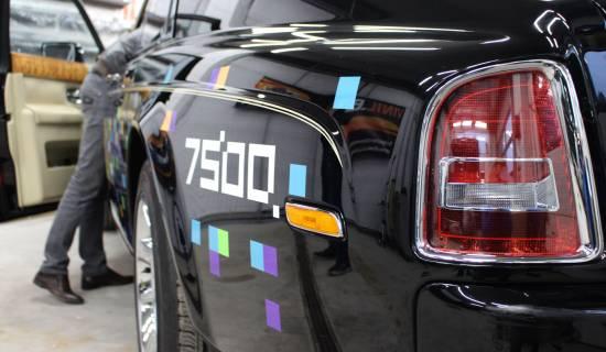 такси Пятница 7500